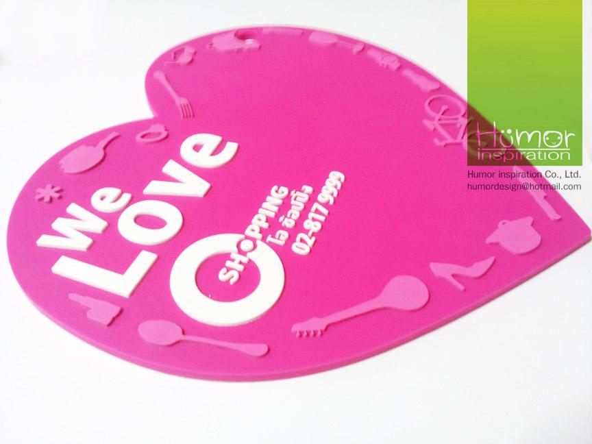 ที่รองรูปหัวใจ O shopping hotmat